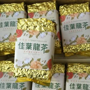 500g (1.1lb) vacuum packed Oolong tea packages from Taiwan