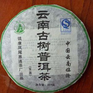 2007 Sheng Pu erh